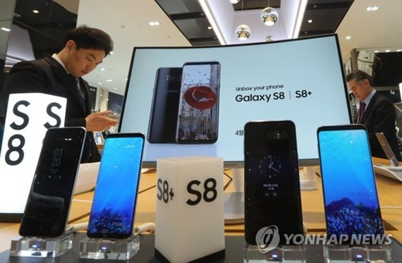 Samsung's Galaxy S8 to hit shelves in Japan next month