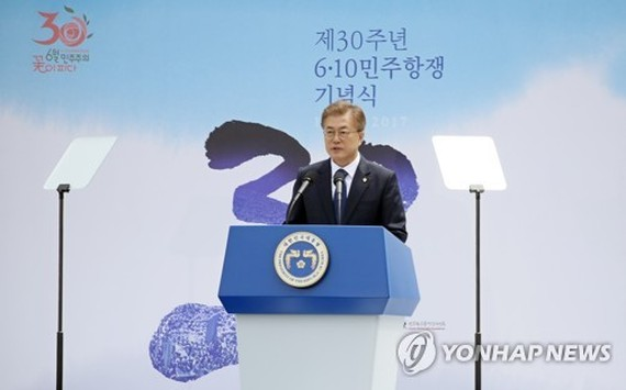 South Korean President Moon Jae-in makes a speech during a ceremony to mark the 30th anniversary of the June 10 pro-democrary uprising at the Seoul Plaza on June 10, 2017. (Yonhap)