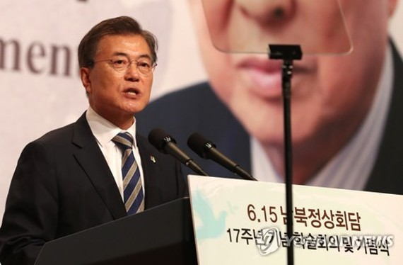 The file photo, taken on June 15, 2017, shows South Korean President Moon Jae-in making a speech at the 17th anniversary ceremony of the 2000 inter-Korean summit. (Yonhap)