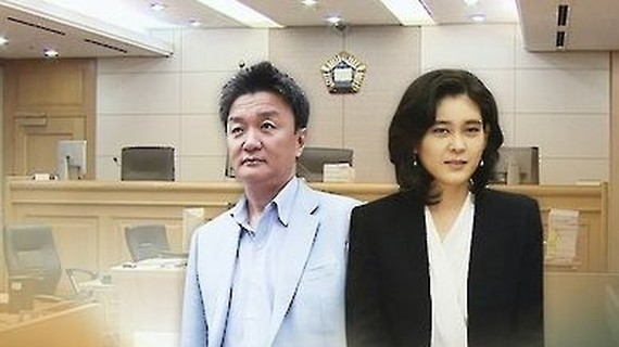 The graphic image shows Lee Boo-jin (R), CEO of Hotel Shilla Co., and her ex-husband, Im Woo-jae, former advisor of Samsung Electro-Mechanics Co. on Sept. 22, 2016. (Yonhap)