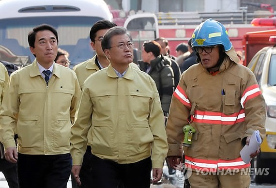 President Moon makes surprise visit to site of Jecheon fire