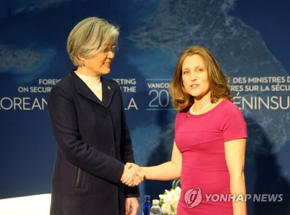 Top diplomats of S.Korea,U.S,Japan to hold trilateral meeting in Vancouver