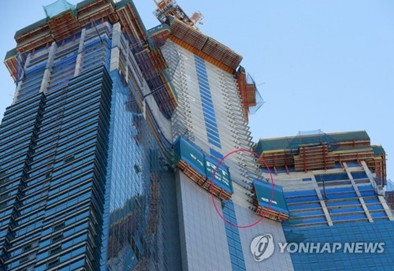 Four S. Korean workers die at construction site for skyscrapers in Busan