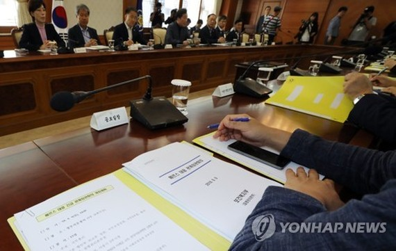 Government officials hold an emergency meeting to discuss ways to prevent the spread of the MERS virus on Sept. 9, 2018. (Yonhap