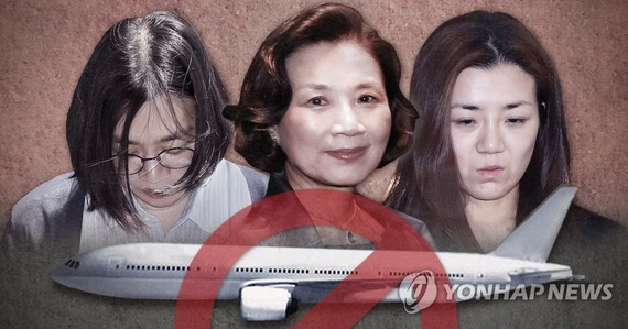 This file photo and illustration shows Lee Myung-hee (C), wife of Korean Air Chairman Cho Yang-ho, and their two daughters -- Cho Hyun-min (R) and Cho Hyun-ah (L). (Yonhap)