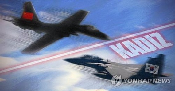 Chinese military plane enters S. Korea's air defense zone