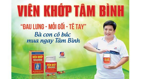 Nghệ sĩ Ưu tú Chí Trung - Đại diện thương hiệu Dược phẩm Tâm Bình