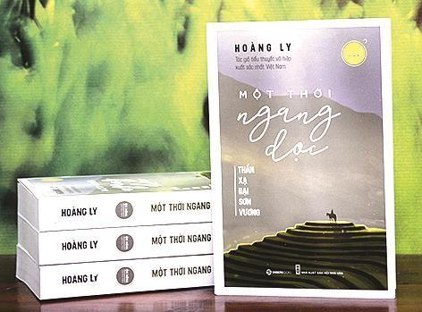 Tái bản tiểu thuyết võ hiệp đầu tiên của Việt Nam