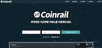 """Coinrail đã """"đóng băng"""" tất cả đồng tiền công khai trong số hơn 50 đồng tiền được giao dịch.Ảnh : Twitter.com"""