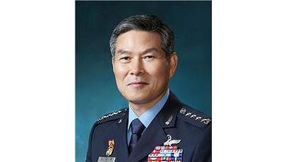 Ông Jeong Kyeong-doo sẽ là tướng Không quân đầu tiên giữ chức Bộ trưởng Quốc phòng Hàn Quốc trong vòng 24 năm qua. Ảnh: Yonhap