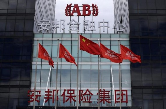 Trụ sở của Anbang Insurance ở Bắc Kinh