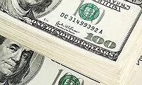 USD ngày 15/5: Tỷ giá trung tâm tiếp tục giảm