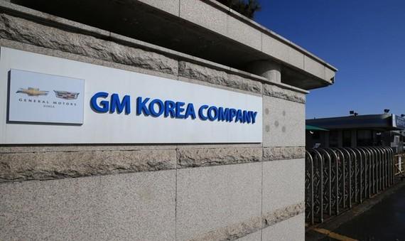 General Motor đóng cửa nhà máy tại Gunsan sau 22 năm hoạt động