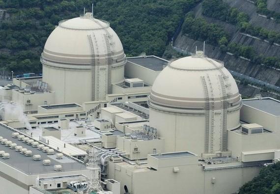Nhật Bản thông qua kế hoạch cắt giảm năng lượng hạt nhân