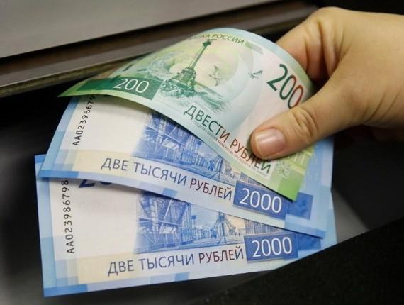 Đồng ruble sụt giá mạnh buộc Ngân hàng TƯ Nga can thiệp