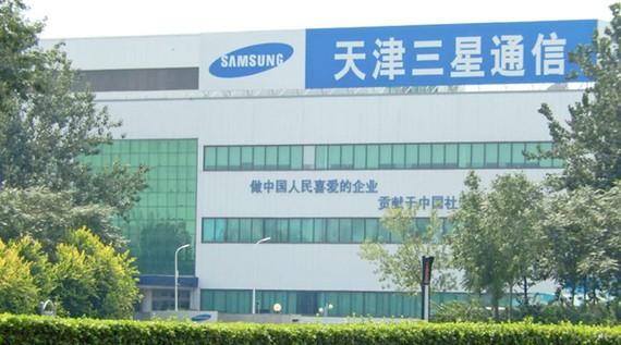 Samsung đóng cửa một nhà máy sản xuất smartphone tại Trung Quốc