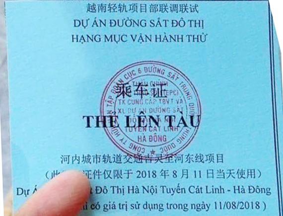 Thẻ lên tàu chạy thử Cát Linh - Hà Đông ngày 11-8