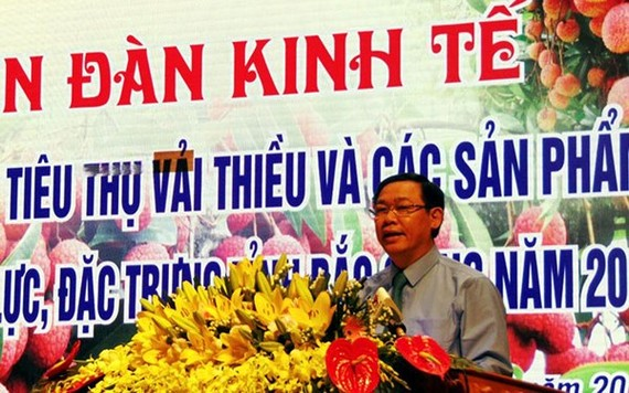 黨中央政治局委員、副總理王廷惠出席會議。