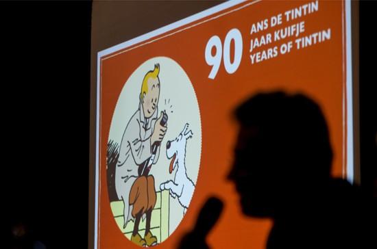 《丁丁歷險記》誕生90週年新聞發佈會。
