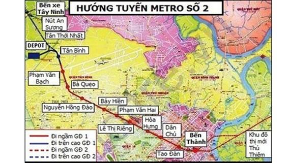 Các nhà tài trợ bổ sung vốn cho dự án tuyến tàu điện ngầm số 2 tuyến Bến Thành - Tham Lương