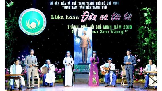 Chương trình Hồn sen Việt của Trung tâm Văn hóa quận 12