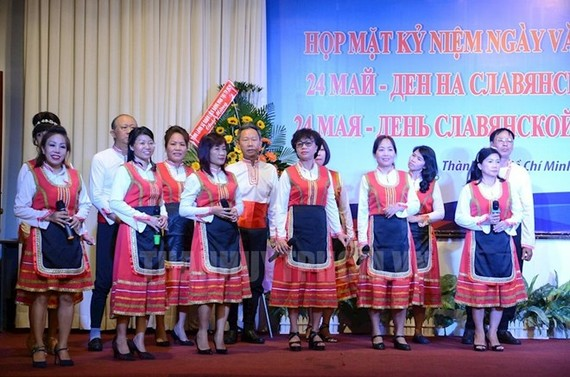 An art performance at the ceremony in HCM City (Source: hcmcpv.org.vn)