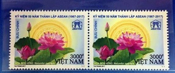Postage stamp issued on ASEAN's 50th founding anniversary (Source: internet)
