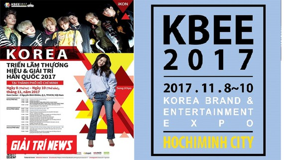 Korea Brand & Entertainment Expo 2017 opens