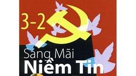 Exhibition recalls outstanding leaders of Communist Party of Vietnam