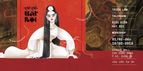 Vietnamese classical opera presented in HCM City
