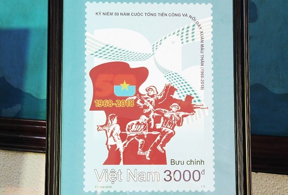 Stamp collection marking Mau Than Offensive released