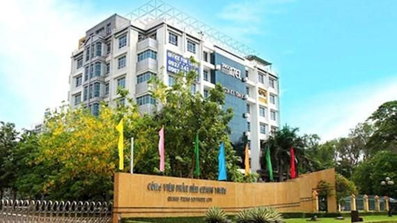 Quang Trung Software City (Source: VNA)