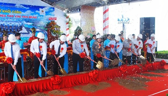 Attending at the groundbreaking ceremony