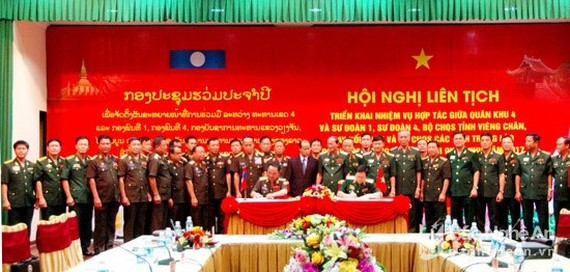Delegates at the conference on cooperation between Military Zone 4 High Command and Laos's military units in Nghe An province (Source: baonghean.vn)