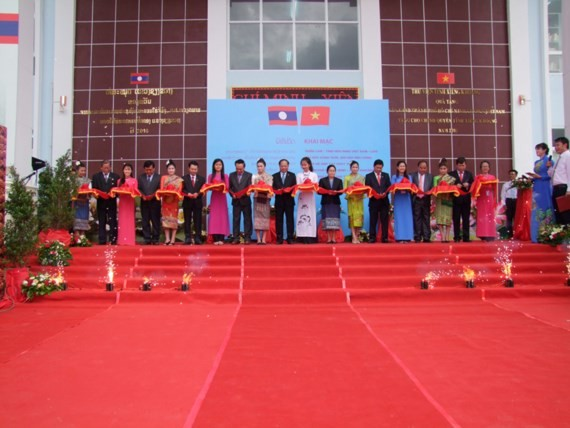 The opening ceremony of the photo exhibition