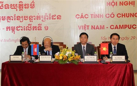Justice Ministries' officials of Vietnam and Cambodia at the conference (Photo: VNA)