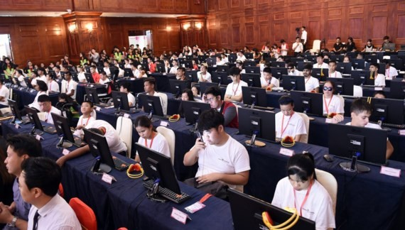 Global ICT Challenge for Youth with Disabilities