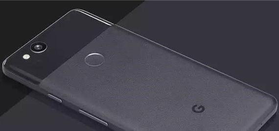 Thế hệ điện thoại thông minh Google Pixel với nhiều cải tiến