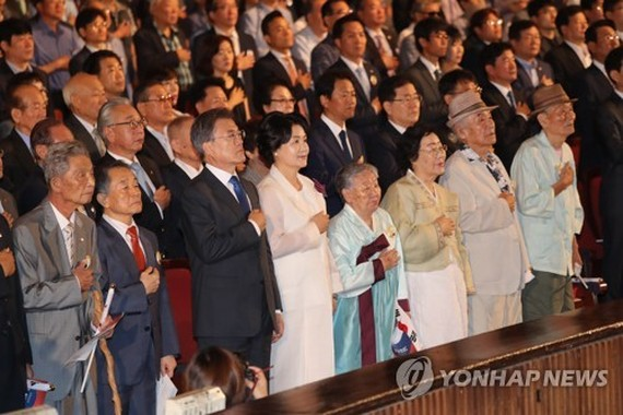 President Moon Jae-in (front row, third from L) salutes the national flag in a ceremony marking the country's 1945 liberation from the Japanese colonial rule in a ceremony held in Seoul on Aug. 15, 2017. (Yonhap)