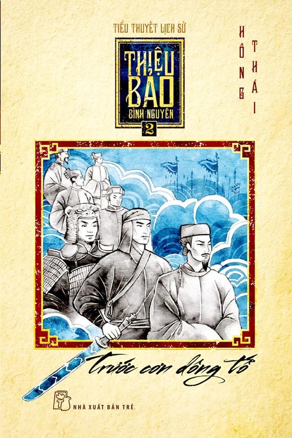 Thiệu Bảo Bình Nguyên, một bộ sách tiểu thuyết lịch sử mới nhất hiện nay