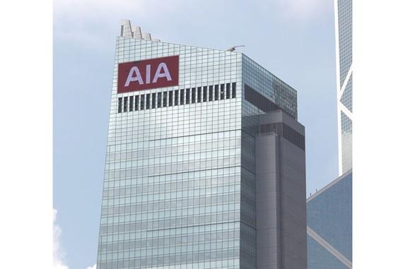 AIA công bố kết quả kinh doanh tăng trưởng kỷ lục