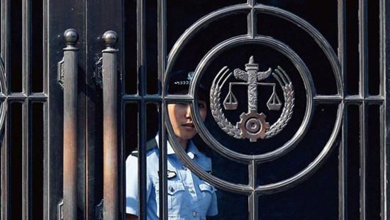 Ủy ban Giám sát quốc gia sẽ ra mắt vào năm 2018. Ảnh: China Times