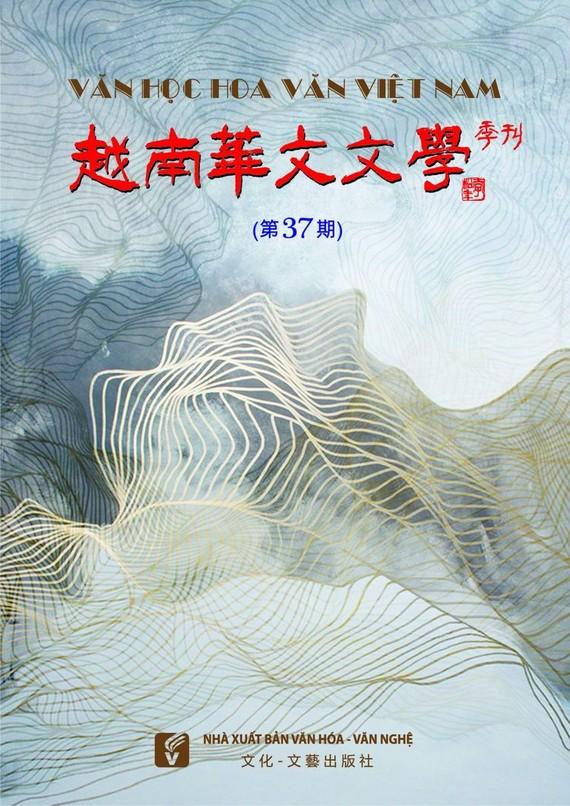 (資料圖來源:仁建)
