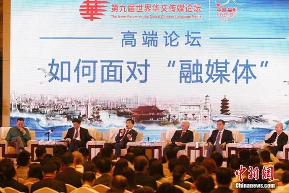 第九屆世界華文傳媒論壇開幕。(圖源:中新網)
