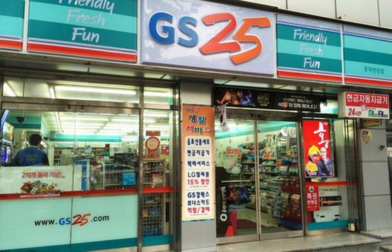 韓國GS 25連鎖便利店進入越南市場。