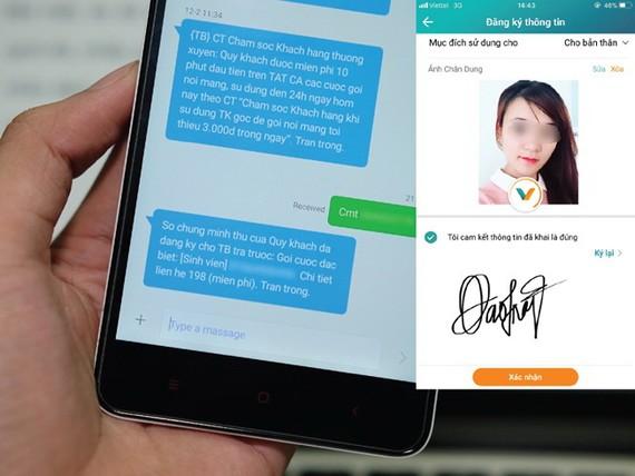 用戶收到電信商的短信和通過在線程式成功補充個人資訊。