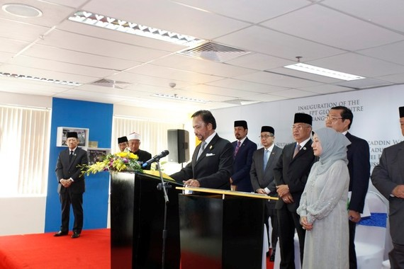 Ngài Haji Hassanal Bolkiah Mu'izzaddin Waddaulah, Quốc vương Brunei Darussalam tại buổi khai trương UBD - FPT Global Centre