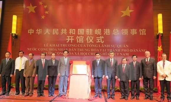 The inaugural ceremony of China's Consulate General in Da Nang (Source: VNA)