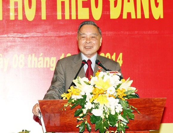 Former Prime Minister Phan Van Khai at a ceremony to receive the 55-year Party Membership Badge in 2014. (Source: VNA)