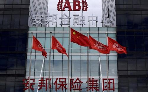 Trụ sở của công ty bảo hiểm Anbang ở Bắc Kinh, Trung Quốc.